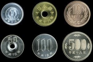 Monete giapponesi