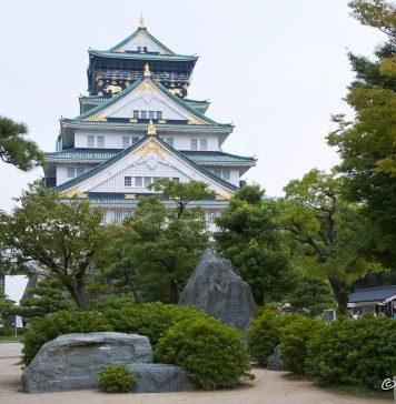 Castello di Osaka, Osaka,Giappone