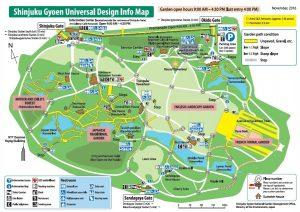 Mappa dei Shinjuku Gyoen National Garden