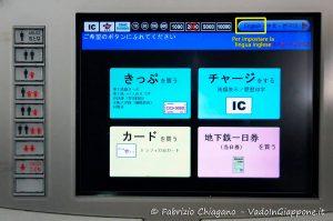Acquisto biglietti della metro di Kyoto - Step 1