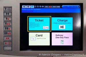 Acquisto biglietti della metro di Kyoto - Step 2