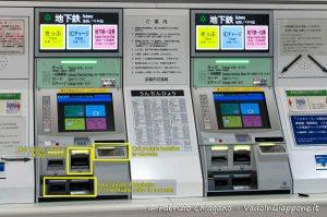 Acquisto biglietti della metro di Kyoto - Step 4