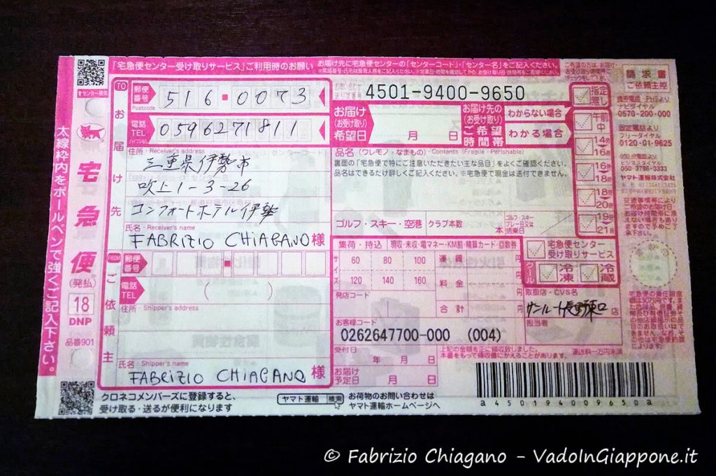 Modulo di spedizione valige della Yamato Transport