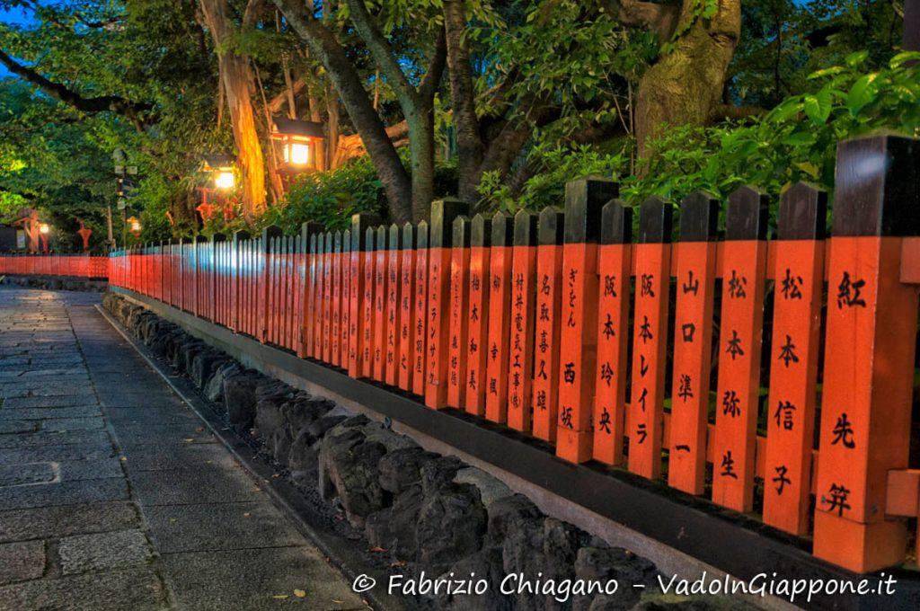 Dettaglio di Gion, Kyoto, Giappone