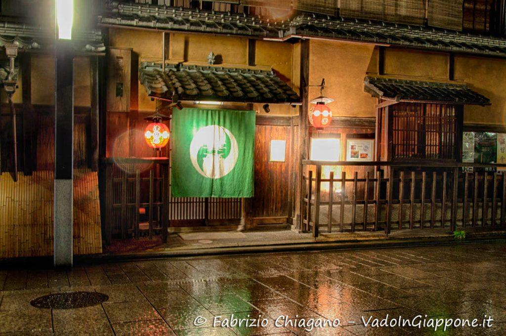 Ingresso di una Okiya a Gion, Kyoto, Giappone