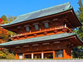 Daimon Gate, Koyasan (Monte Koya), Giappone