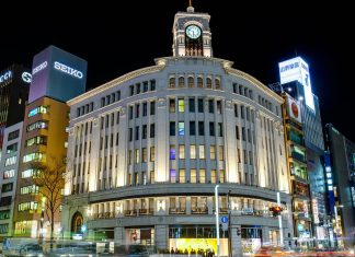 Ginza, Tokyo, Giappone