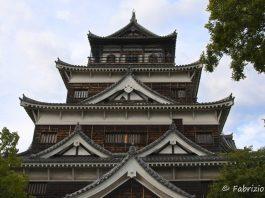Castello di Hiroshima, Hiroshima, Giappone