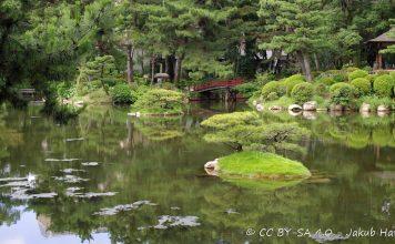 Giardino Shukkeien, Hiroshima, Giappone