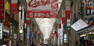 Hondori Arcade, Hiroshima, Giappone