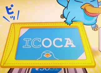 Carta prepagata ICOCA