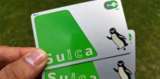 Carta prepagata Suica