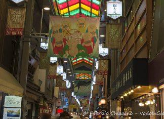 Nishiki Market, Kyoto, Giappone