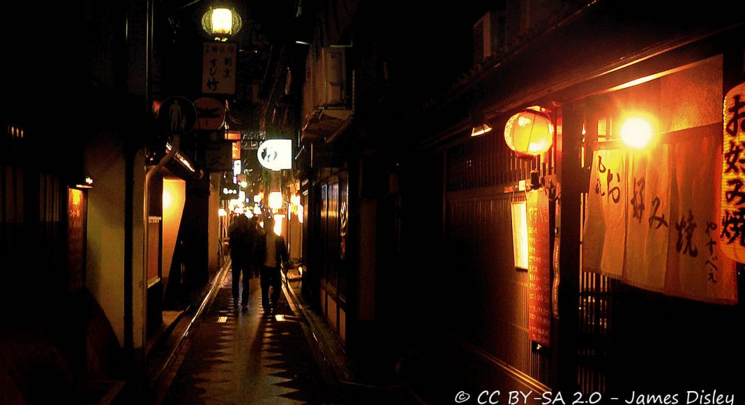 Pontocho, Kyoto, Giappone