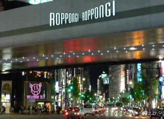 Roppongi, Tokyo, Giappone