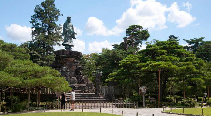 Meiji Memorial, Kenrokuen, Giappone