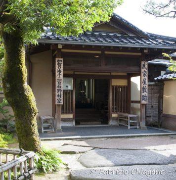 Nomura Samurai House, Kanazawa, Giappone