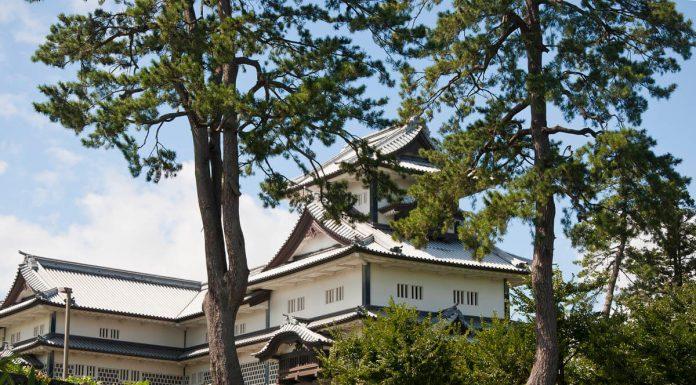 Vista del Castello di Kanazawa