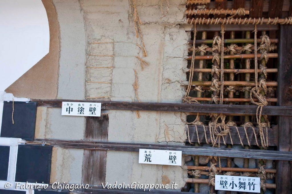 Struttura a strati delle mura del Castello di Kanazawa