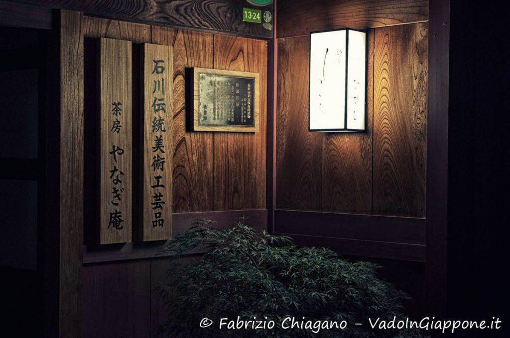 Insegna in versione notturna di Higashi Chaya, Kanazawa, Giappone