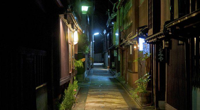 Vicolo di Higashi Chaya, Kanazawa, Giappone
