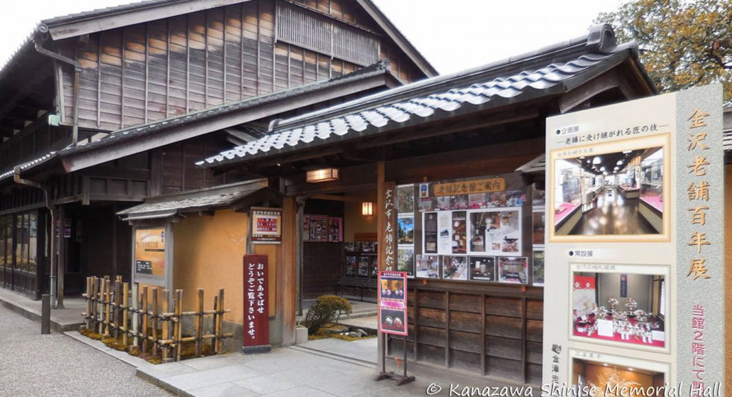 Kanazawa Shinise Kinenkan, Kanazawa, Giappone