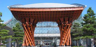Stazione di Kanazawa, Kanazawa, Giappone