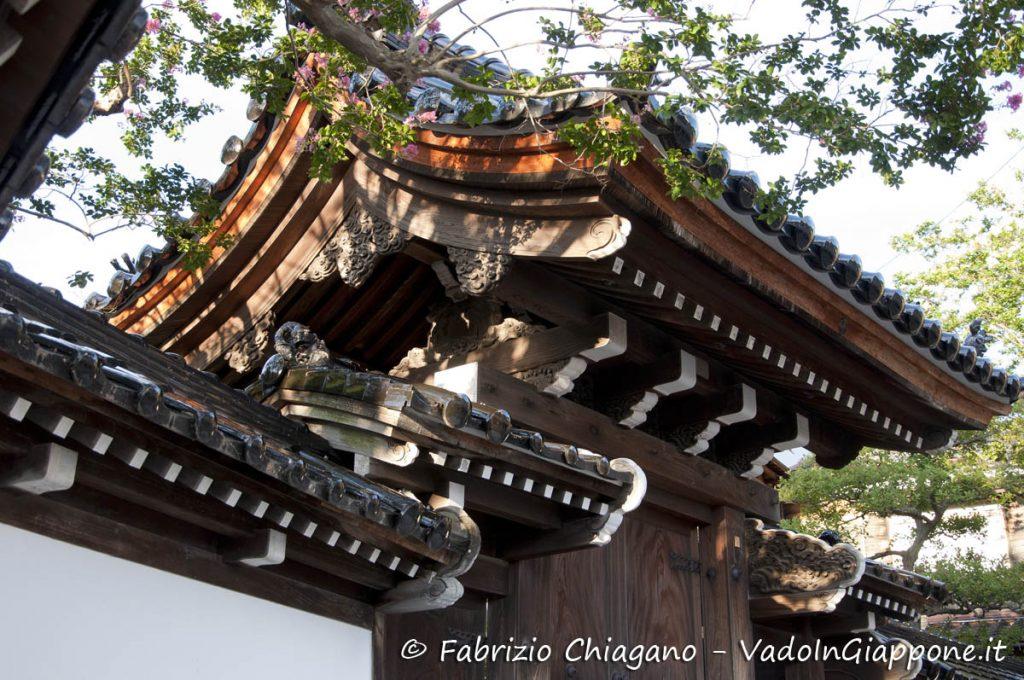 Tempio Raikyoji a Utatsuyama, Kanazawa, Giappone