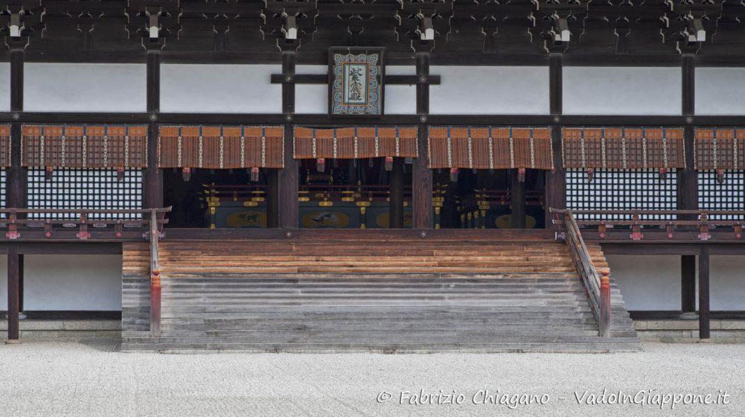 Palazzo imperiale di Kyoto, Kyoto, Giappone