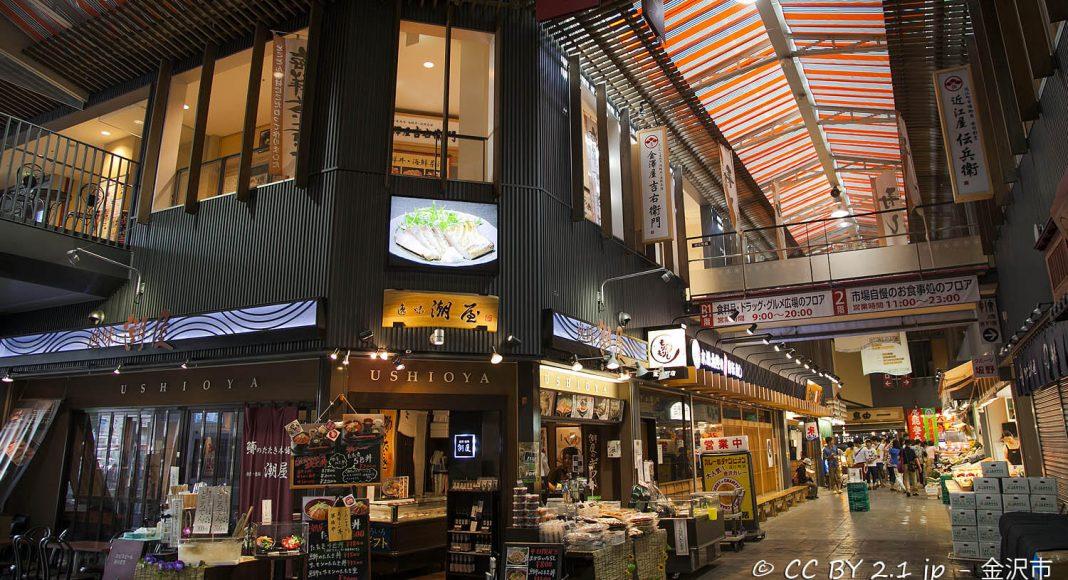 Omicho Market, Kanazawa, Giappone