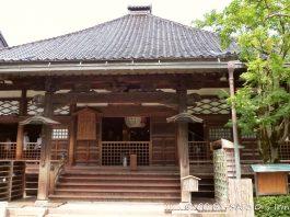 Tempio ninja Myoryuji, Kanazawa, Giappone