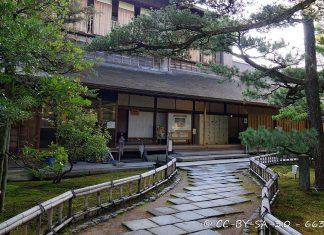 Villa Seisonkaku, Kanazawa, Giappone
