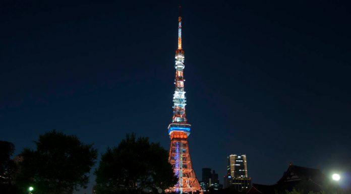 La Tokyo Tower illuminata