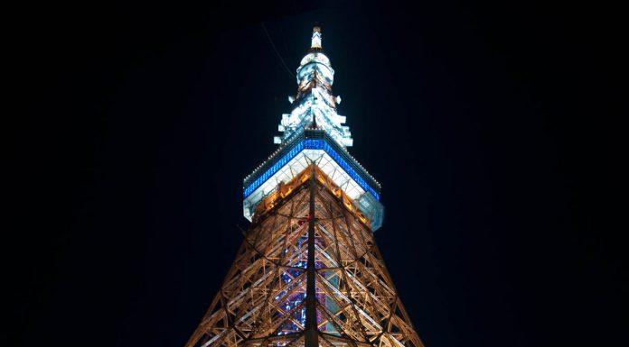 Ripresa dalla base della Tokyo Tower