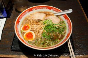 Ramen mangiato a Minato Mirai, Yokohama, Giappone