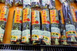 Ehomaki, Sushi, Cibi e cucina giapponese