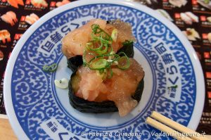 Gunkam-zushi, Sushi, Cibi e cucina giapponese