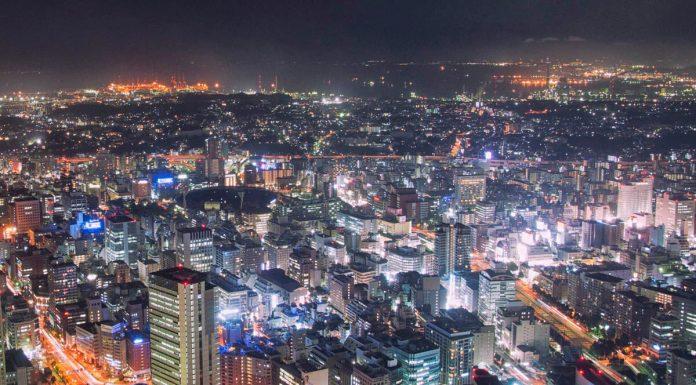 Panorama visto dalla Landmark Tower, Yokohama, Giappone