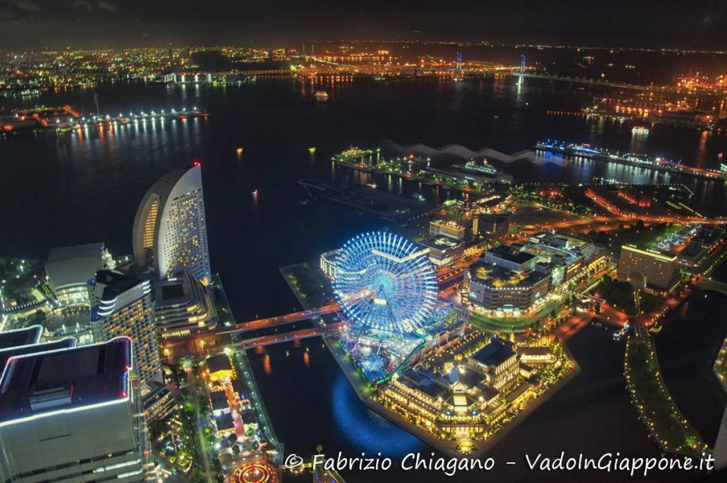 Cosmo World visto dalla Landmark Tower, Yokohama, Giappone