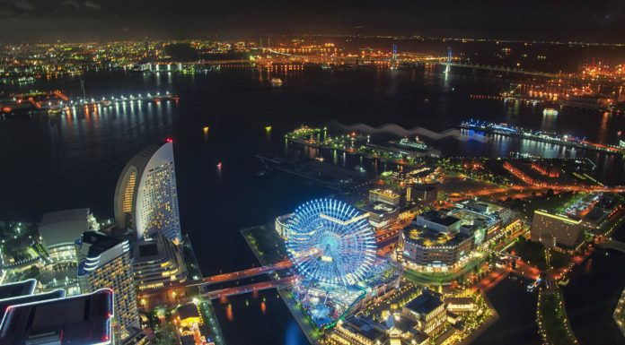 Cosmo World visto dalla Landmark Tower, Yokohama, Giappone