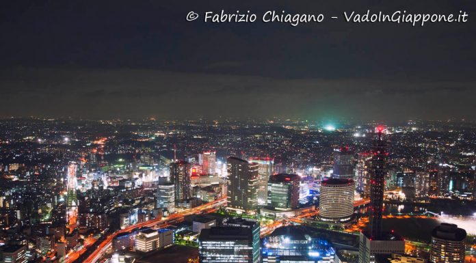 Particolare cittadino visto dalla Landmark Tower, Yokohama, Giappone