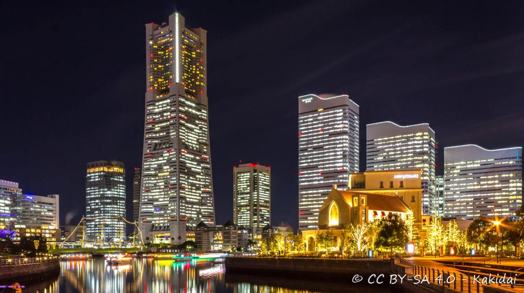Landmark Tower, Yokohama, Giappone