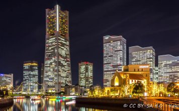 Landmark Tower, Yokohama, Giappone