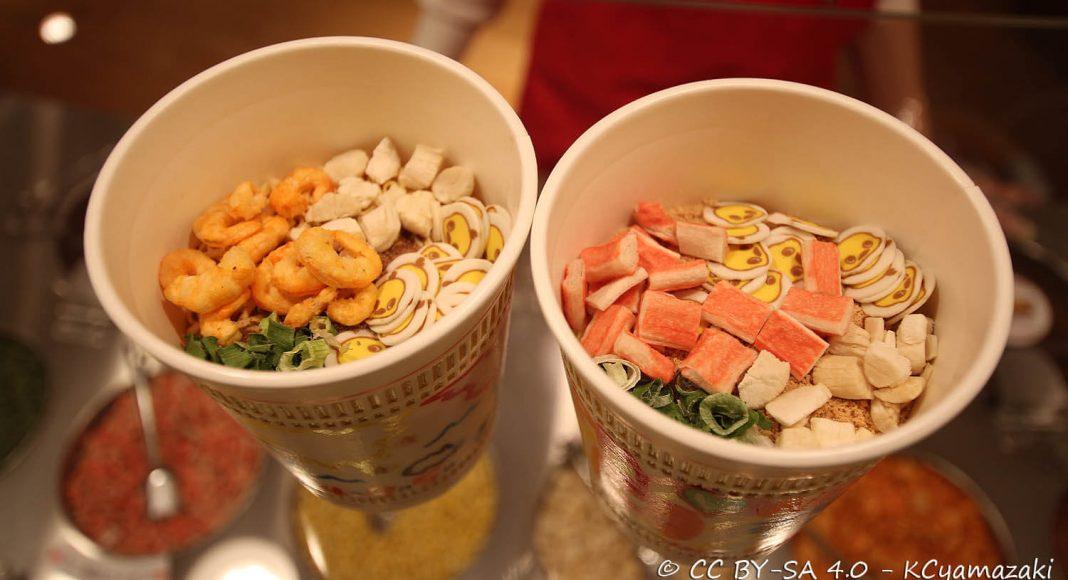 Museo dei Cup Noodles, Yokohama, Giappone