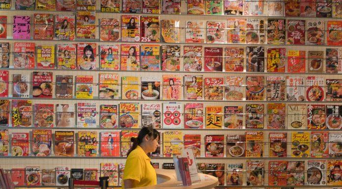 Collezione di riviste di ramen, Museo del Ramen, Yokohama, Giappone