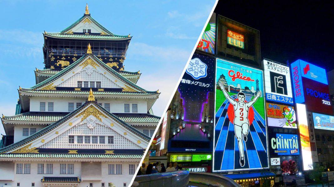 Itinerario di viaggio di 1 giorno ad Osaka, Giappone