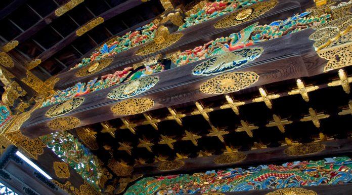 Dettaglio del cancello d'ingresso del Castello di Nijo, Kyoto, Giappone