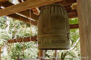 Bonsho Buddista, Templi e Santuari