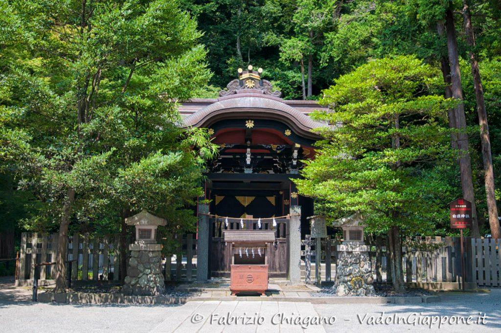 Dettaglio di Tsurugaoka Hachimangu, Kamakura, Giappone