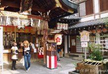 Santuario Nishiki Tenmangu, Kyoto, GIappone